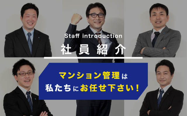 introduction_sp